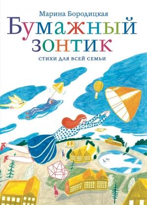 13 главных художественных книг этой зимы
