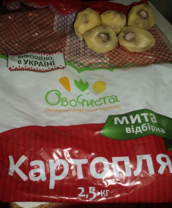 Купил картошечки... картошка, качество