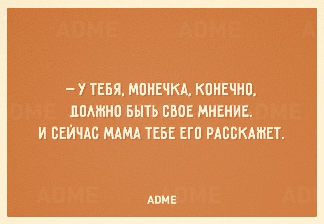 20 открыток о еврейской маме, юмор, юмор жизнь  женщина, жизнь еврейская мама