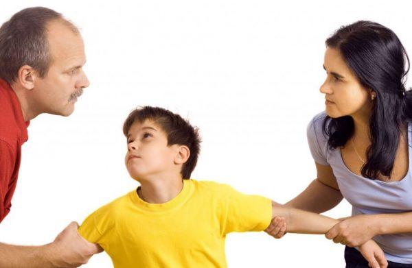 Отец, мать и ребёнок