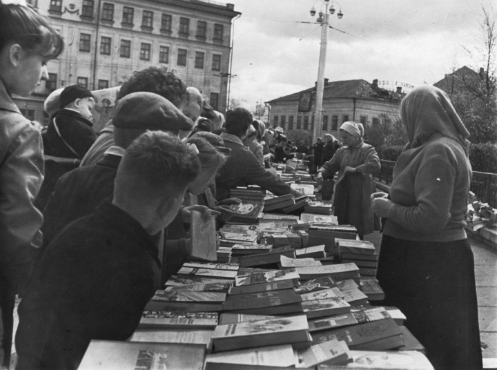 readingkirov09 Киров читающий: 1960 е годы