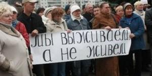 Кто виноват в бедности наших граждан