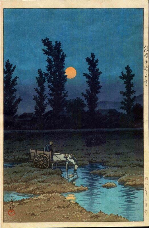 """Хасуи Кавасэ. """"Луна в Наканосиме, Саппоро""""  1933"""