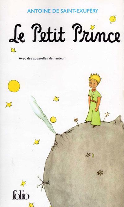 Чудесные сказки для взрослых