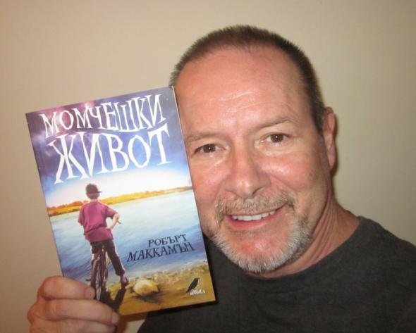 Роберт Маккаммон — Сборник книг