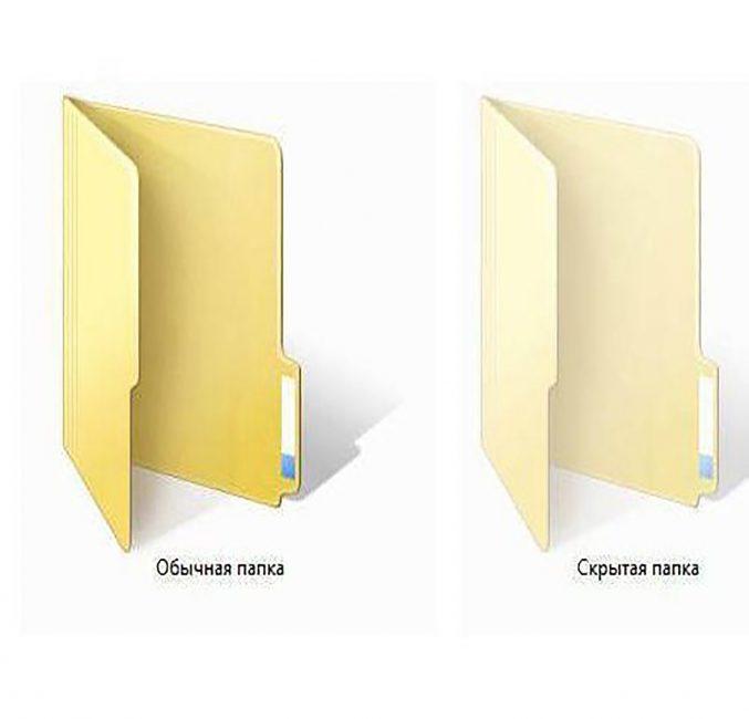 Бывшие скрытые папки выглядят полупрозрачными