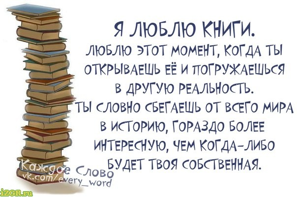 книга о ней  (604x401, 68Kb)