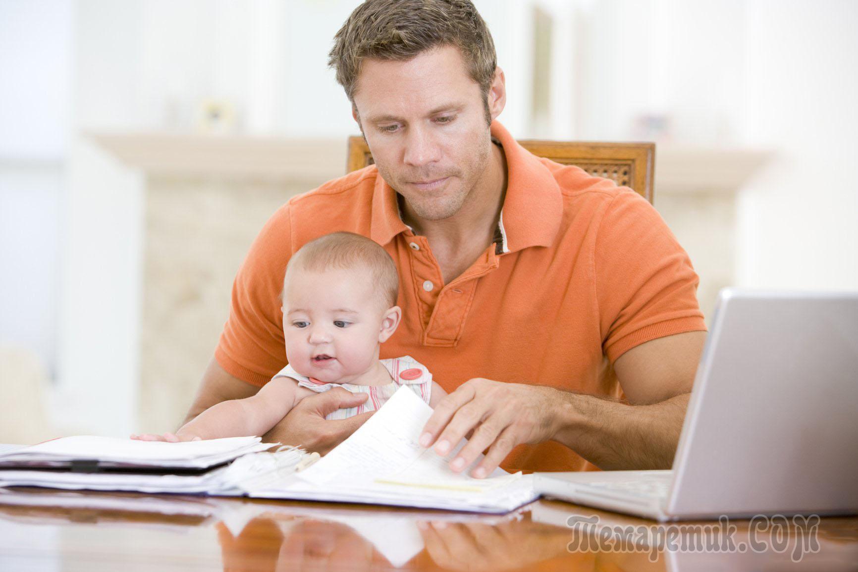 Какие документы нужны для прописки ребенка. Как прописать новорожденного в квартиру