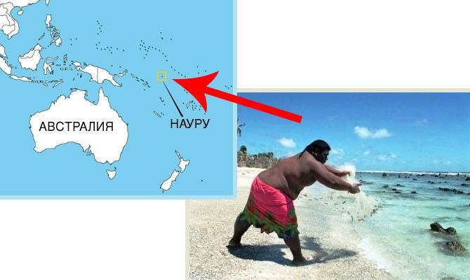 Науру жители, Карта Науру, Интересные факты о Странах Мира