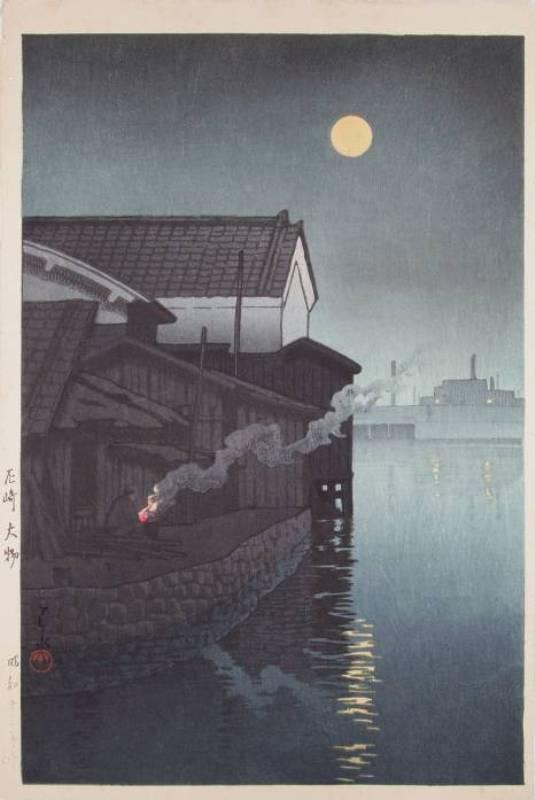 """Хасуи Кавасэ.""""Даймоцу, в Амагасаки"""". 1940 г"""