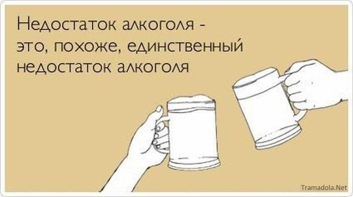 Прикольные стишки про алкоголь