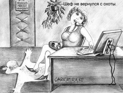 Прикольные карикатуры про работу (36 фото)