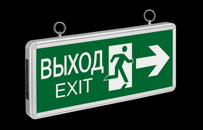 Приказано выжить!: заблаговременно изучи пути отхода/аварийные выходы.