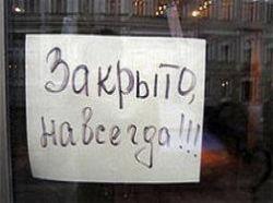 Новость на Newsland: Индивидуальных предпринимателей в России ликвидируют как класс