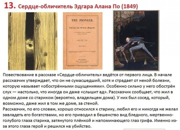 Что бы на ночь почитать (18 фото)