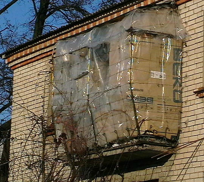 Современные методы утепления балкона на Novate.ru. | Фото: fishki.net.