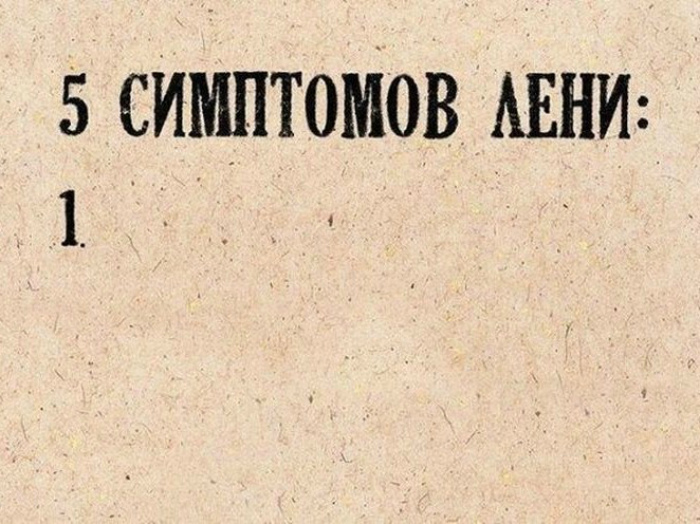 По мнению Novate.ru, это очень важная информация. | Фото: veetbox.
