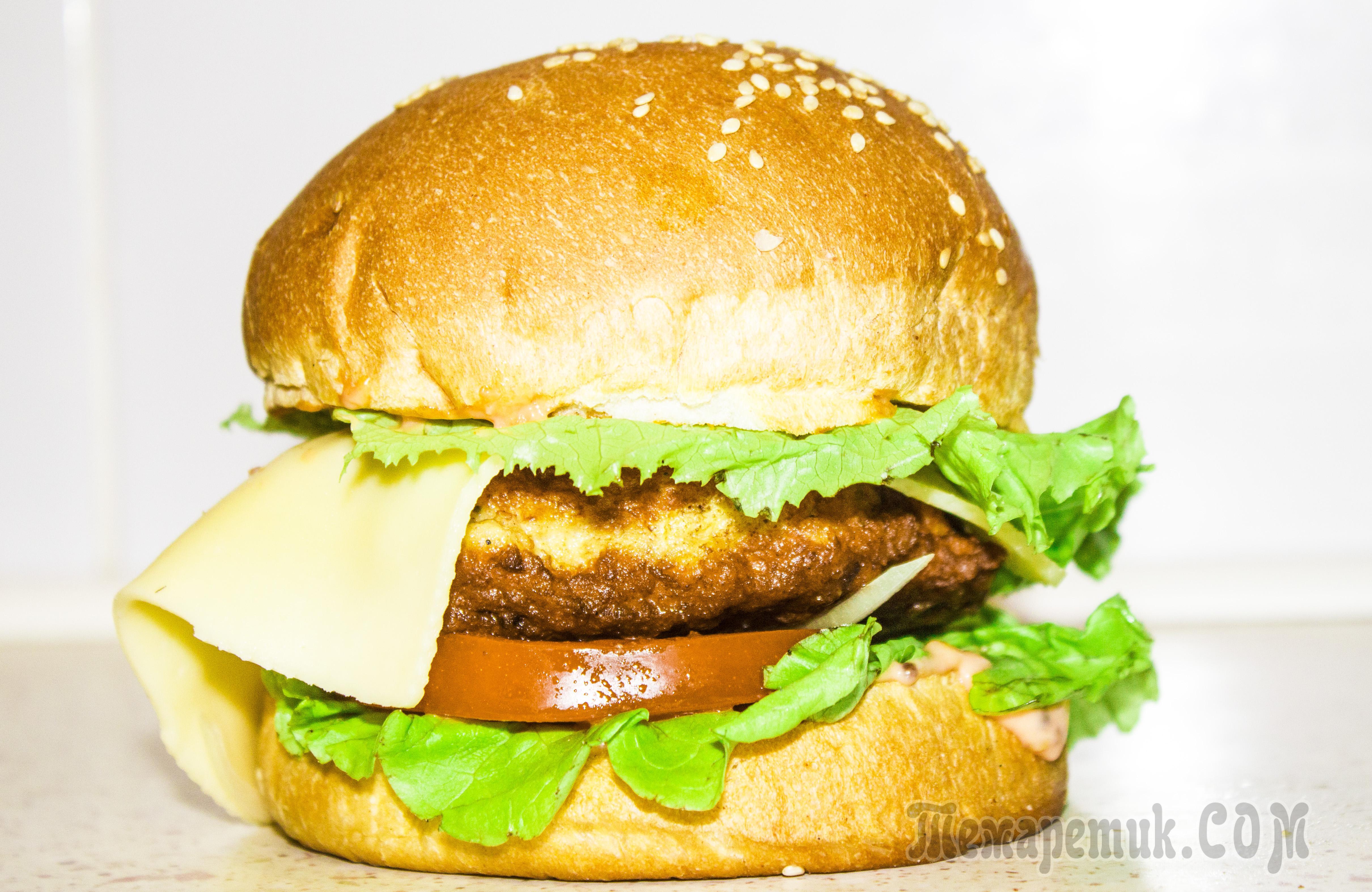 гамбургер чизбургер дома рецепты