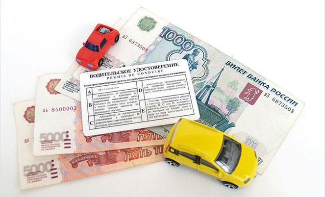 Изображение - Что будет если просрочено водительское удостоверение fullsize