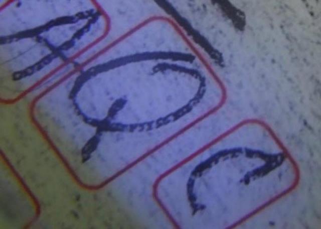 Шифр, фигурирующий в деле «Таман Шуд»