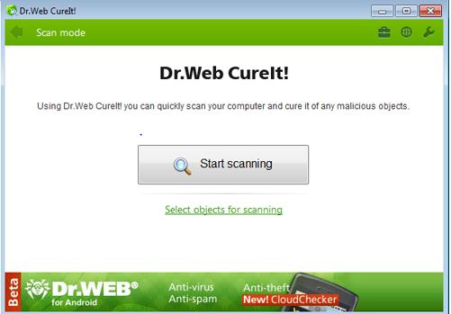 Начальный экран Dr. Web CureId