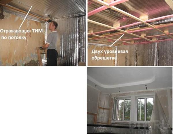 отражающая теплоизоляция на потолке фото
