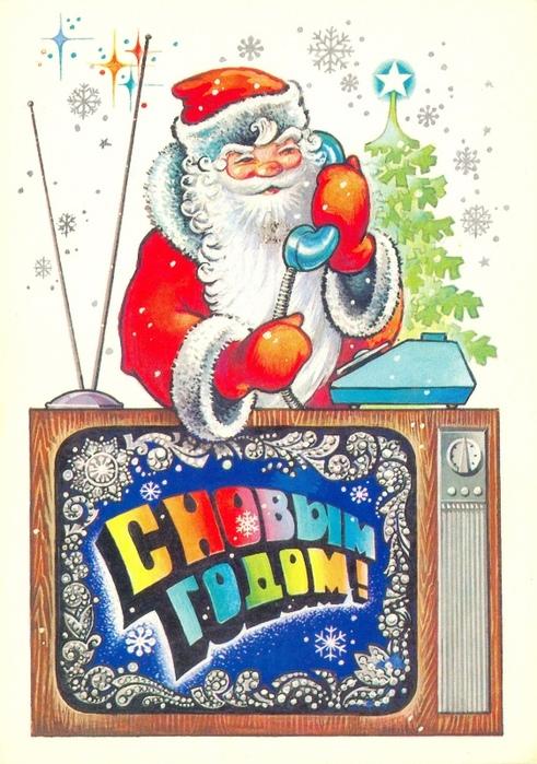 Дед Мороз 23 (491x700, 182Kb)