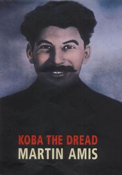 Обложка книги «Коба Грозный»
