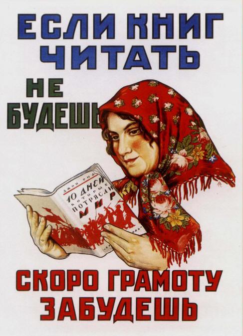 7 самых коварных слов-паразитов в русском языке