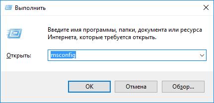 kak-uskorit-netbuk-3