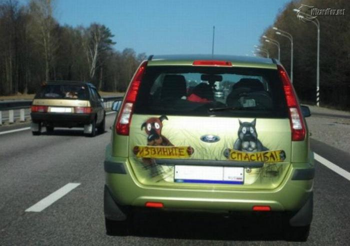 Самый вежливый автомобиль.