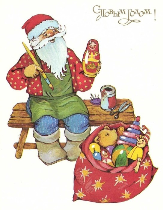Дед Мороз 16 (544x700, 87Kb)