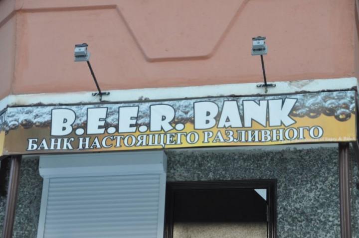 интересное, пиво, магазины