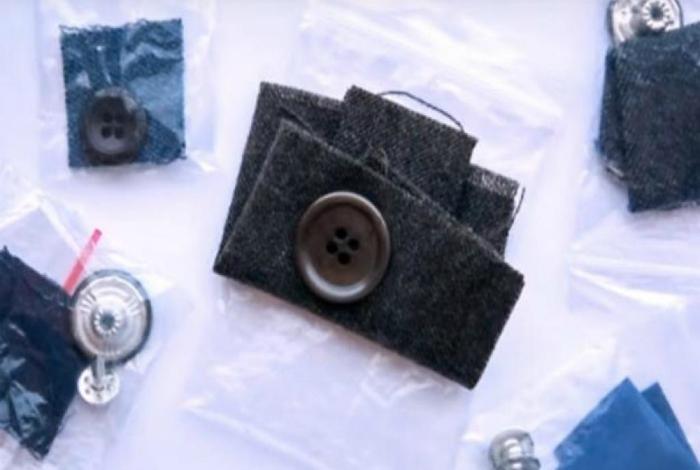 Образец ткани в пакетики.