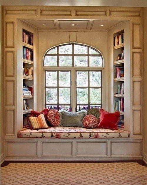 Небольшая домашняя библиотека