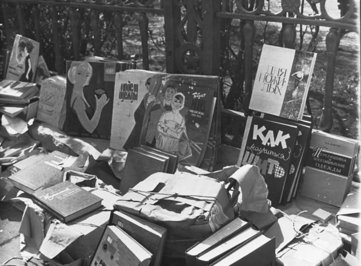readingkirov03 Киров читающий: 1960 е годы