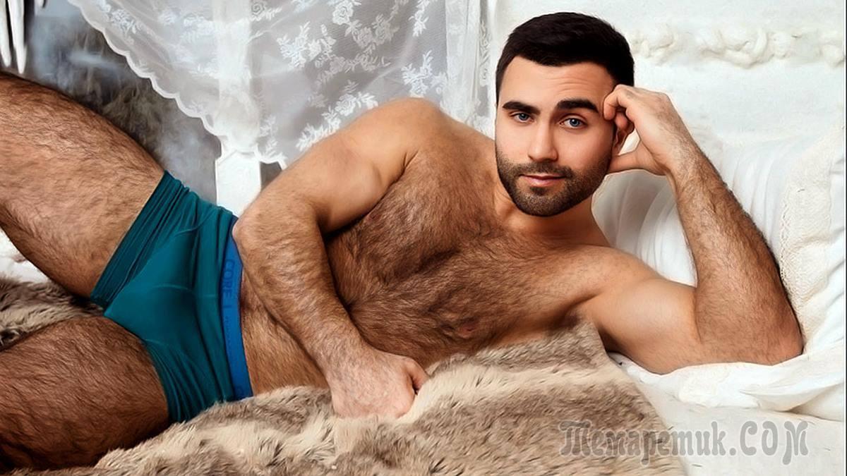 Сильно волосатый мужик, Волосатые парни ВКонтакте 14 фотография