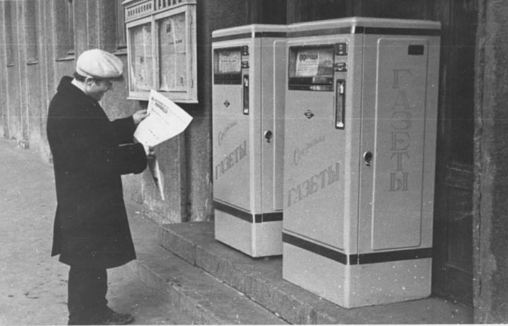 readingkirov14 Киров читающий: 1960 е годы
