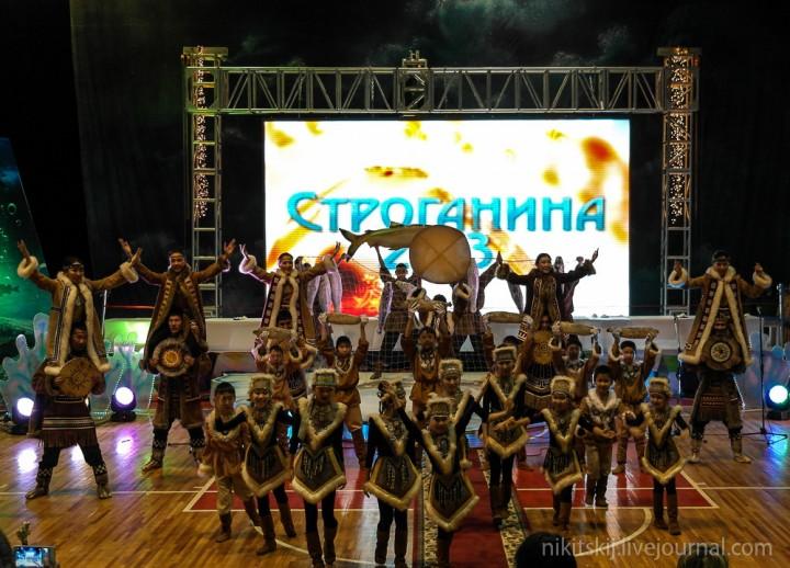 Stroganina08 Что такое настоящая якутская строганина
