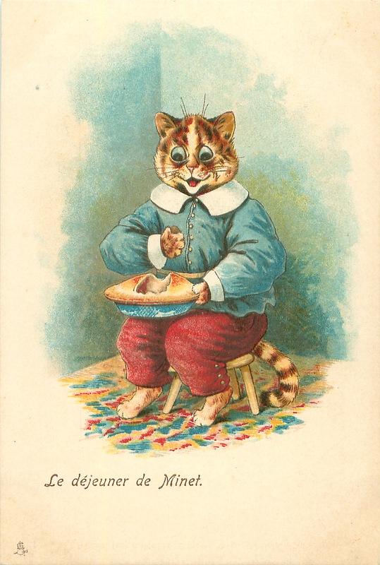 Кошка старые открытки, игрушка гифка яндекс