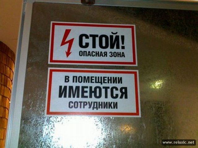 funny_ad_021