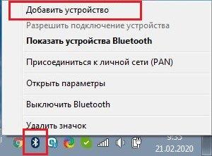 Включаем Bluetooth и нажимаем «Добавить устройство