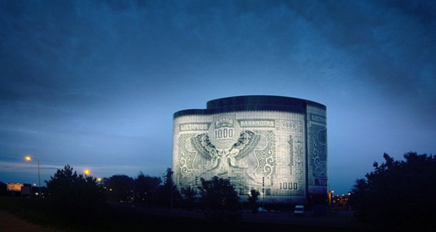 """Офисный центр """"1000"""" - здание-банкнота (Каунас, Литва)"""