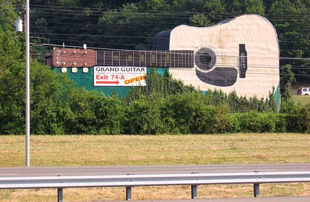 Гитара музей (Теннеси, США)