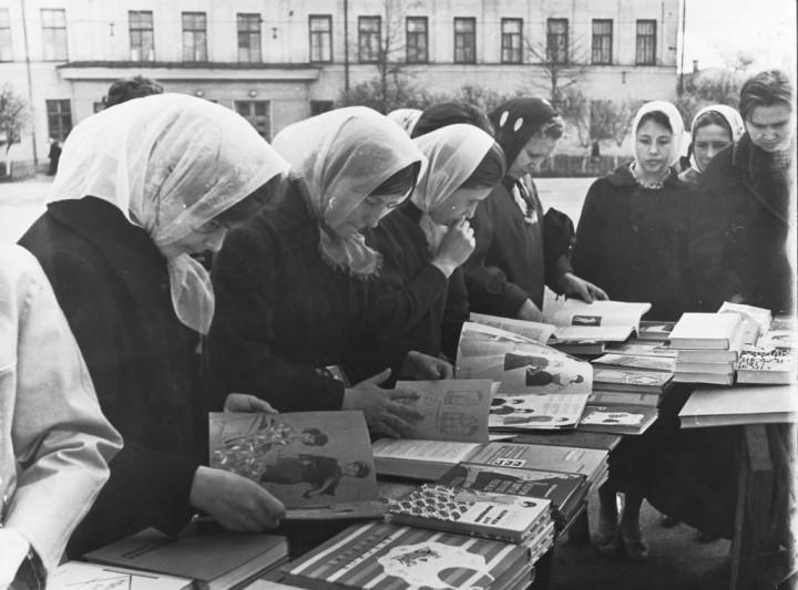 readingkirov02 Киров читающий: 1960 е годы