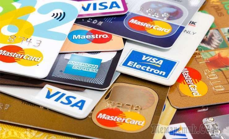 комиссия за снятие наличных с кредитной карты альфа банк