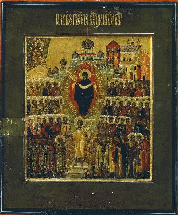 Покров Богоматери. Начало XVII в. Государственный Русский музей (580x700, 129Kb)