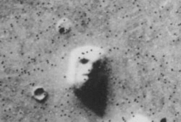 Кидония - Марсианское лицо (фото из открытых источников)