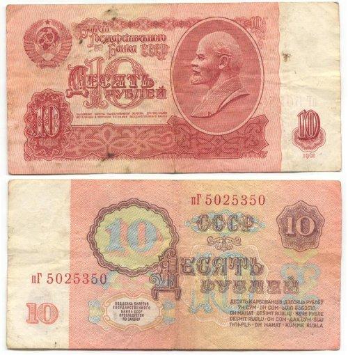 1280484585 1228137717 Стоимость продуктов при царской России, СССР и в наши дни