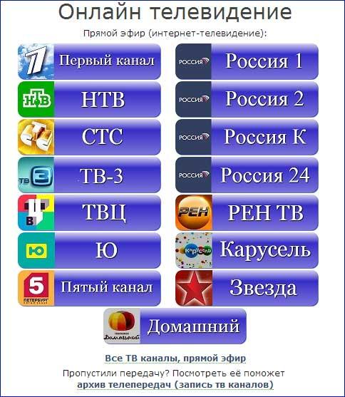 Кабан онлайн тв 1 канал эфир прямой россия